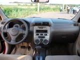2007款 森雅 1.5 CX 自动7座