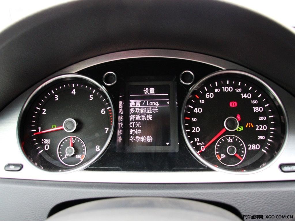 【大众汽车图片收藏夹】一汽-大众 2010款 大众cc 2.