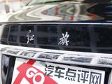 2009款 红旗盛世 4.3L 精英型