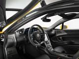 2014款 迈凯伦P1 3.8T 标准型