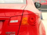 2014款 荣威350 1.5L 手动迅驰版