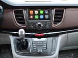 2016款 瑞风M5 2.0T 汽油手动公务版