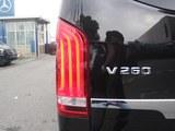 2016款 奔驰V级 V260 领航版