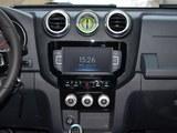2016款 北京BJ40 2.0T 手动两驱尊贵版