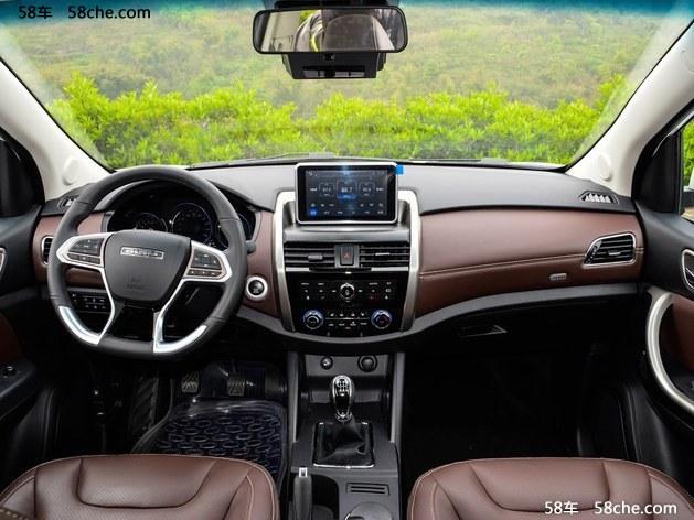 比速T5/6月7日正式上市 定位7座中型SUV