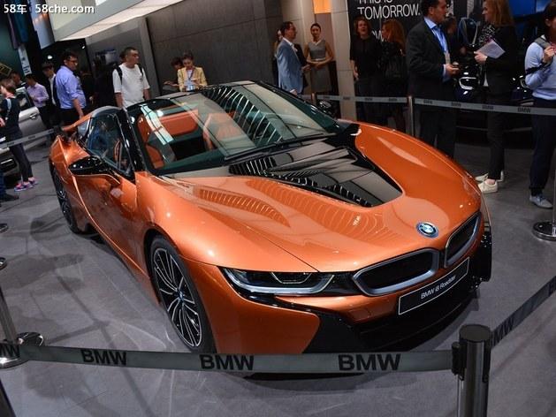新一代宝马i8将搭载四缸发动机 提升动力