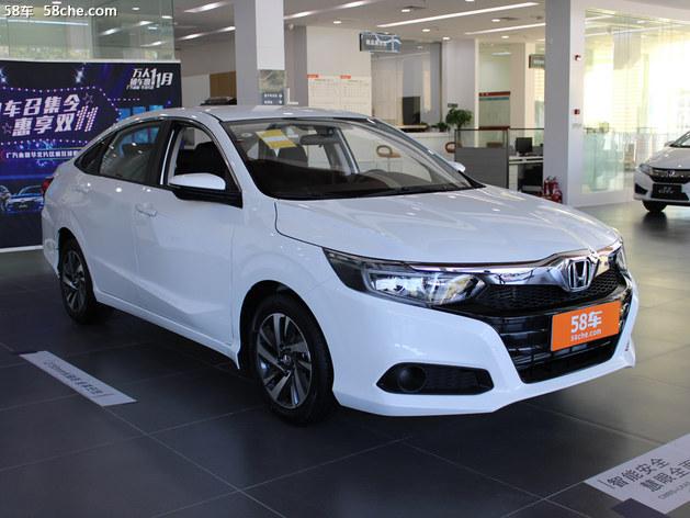 广泛汽本田公布一季度成绩单 销量超18万辆