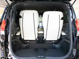 2020款 雷克萨斯RX 改款 300 两驱精英版