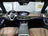 2020款 奔驰S级 S 350 L 尊享型 臻藏版
